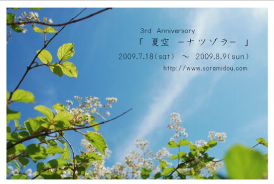 20090628012144ebf.jpg